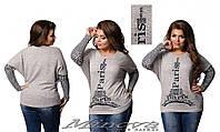 Женский свитер из вискозы (размеры 48-54)