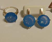 Комплект из серебра 925 пробы, золотых пластин 375 пробы и синего циркония Небосвод
