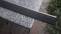 Шетка для бетона 1200*1300 мм
