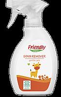 ЭКО Выводитель пятен и запахов Friendly organic 250 мл