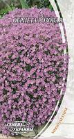 Насіння Квіти Обрієта Рожева 0,1 г 244600 Насіння України, фото 2