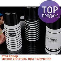 Термос Tea Time / товары для отдыха
