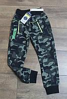 Утепленные спортивные штаны с начесом. 4- 8 лет.