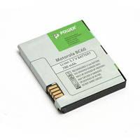 Аккумулятор PowerPlant Motorola BC60 (E6,E690, E8, L7, A1800, C257A, L7, L71, U6c, V3x) DV00DV6120