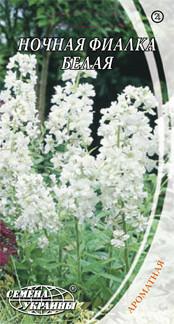 Насіння Квіти Нічна Фіалка Біла 0,5 г Насіння України