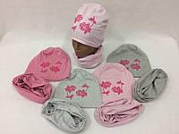 Детские трикотажные шапки со снудом