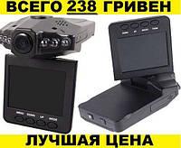 Регистратор Видеорегистратор DVR имеет ночную съемку
