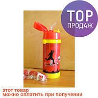 Термос детский с трубочкой Футбол (красный) / товары для отдыха