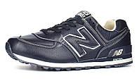 Кроссовки мужские кожаные New Balance 574 темно-синие с бежевым, Синий, 44