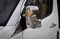Накладки на зеркала Mercedes Sprinter (06+), Мерседес Спринтер