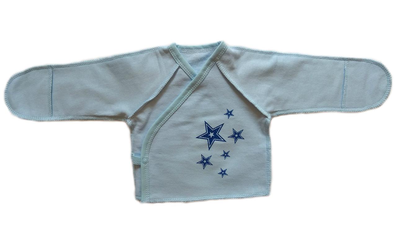 Распашонка теплая для новорожденных (футер)