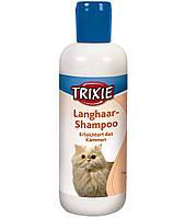 Шампунь для длинношерстных кошек Trixie 250мл