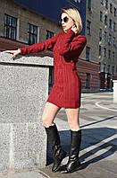 Вязаная женское платье туника Ася бордо, фото 1