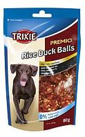 Лакомство для собак PREMIO Rice Duck Balls утиные шарики с рисом 80 гр Trixie 31704