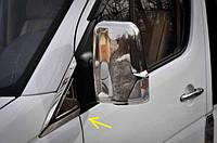 Накладки на угоок зеркала Mercedes Sprinter (06+), Мерседес Спринтер