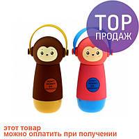 Термос обезьянка в наушниках, 4 вида / товары для отдыха