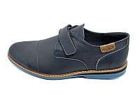 Мужские туфли нат.кожа Multi Shoes Luxury Blue размера: 40 41 42 43 44 45