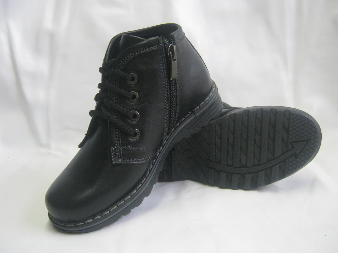bbc67f7ef Демисезонные подростковые ботинки 32-41р-ры: продажа, цена в ...