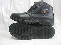 Демисезонные подростковые ботинки 32-41р-ры