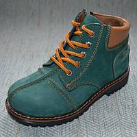 Осенне-зимние ботинки Minican размер 31 32 33 34 35