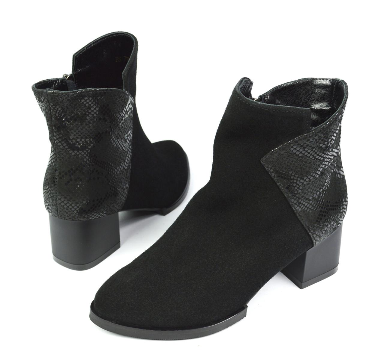 ... Шикарные черные осенние женские замшевые ботинки ARI ANDANO на толстом  каблуке ( новинки весна-осень ... dba063e664f