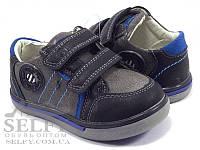 Кроссовки-туфли для мальчика Клиби 21-26 раз.