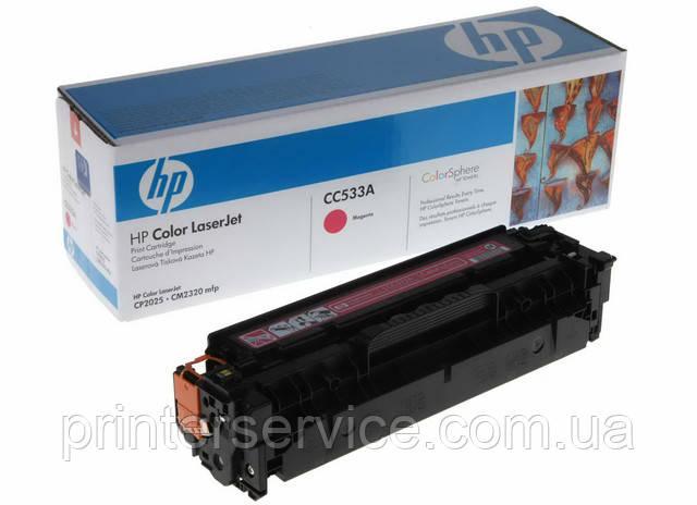 Картридж CC533A (304A) для HP LJ CM2320nf/2320fxi/CP2025dn/CP2025n