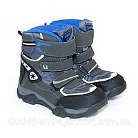 Ботинки-дутики «Снежинка» серые