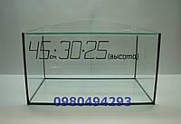 Террариум для ахатин 34л 45см-30-25 Пересылка по Украине