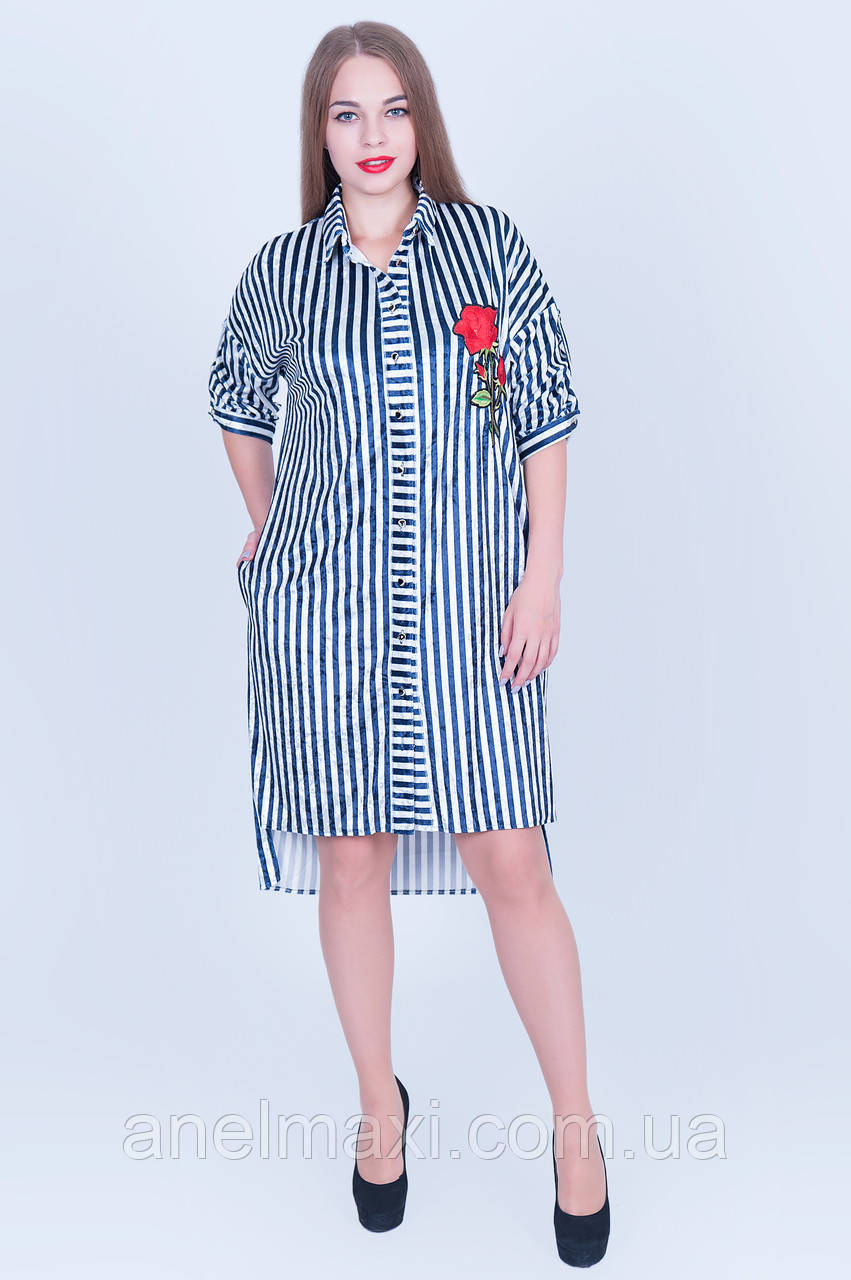 d7eb03754b2 Нарядное велюровое платье-рубашка в полоску темно синего цвета размеры (52  54 56 58