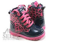 Ботиночки Клиби темно-синие с розовым 21-26 раз.