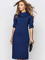 Женское элегантное синее платье р.44,46,48,50,52,54