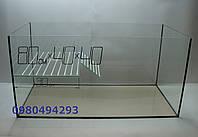 Аквариум для черепах 130л 80см-40-40 Пересылка по Украине