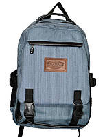 Рюкзак спортивный Adidas 42x28x16 см