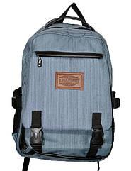 Рюкзак спортивный ADS 42x28x16 см