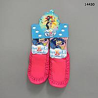 Домашние носочки-тапочки для девочки, р.22-23;  24-25;  26-27;  30-31