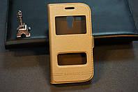 Чехол книжка для Samsung Galaxy S Duos S7562 S7560 цвет золотой (золото) золотистый