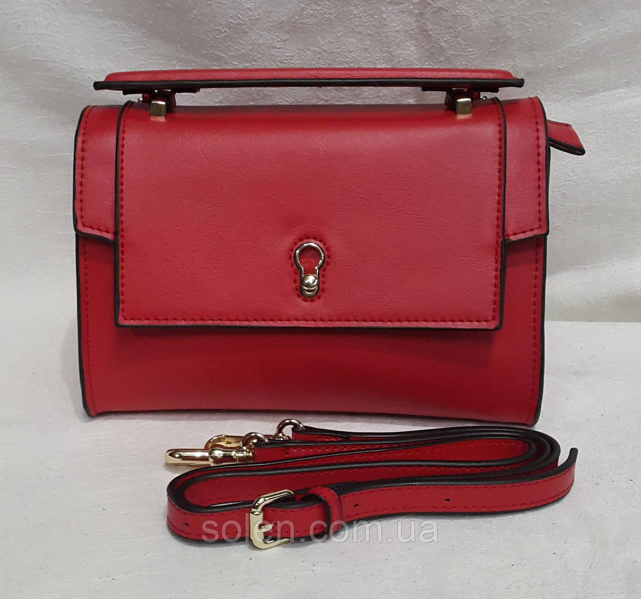 Маленька стильна сумочка.Шкіряна маленька сумочка.