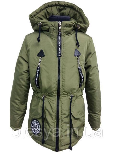 Детская демисезонная куртка парка Ариша на девочку на холлофайбере Размеры 34 36