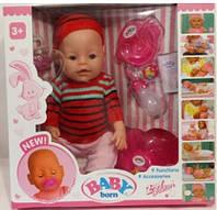 Пупс Baby Born BB 8001 G (9 функций, аксессуары)