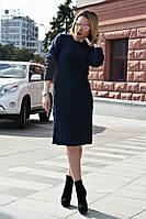 Вязаная женское платье туника Кира, темно-синий, фото 1