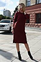 Вязаная женское платье туника Кира в расцветках, фото 1