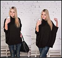 Эффектный свободный женский свитер в расцветках o-365JS