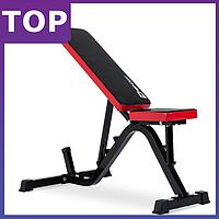 Скамья тренировочная Hop-Sport HS-1030