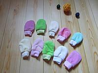 Царапки велюровые для новорожденных
