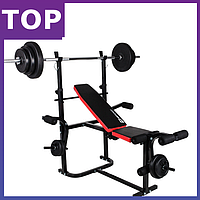 Скамья тренировочная Hop-Sport HS-1020  для дома и спортзала