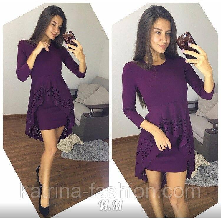 2b780962d56 Модное платье женское удлиненное сзади с перфорацией трикотаж ...