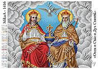 """Схема для частичной вышивки бисером - """"Отец и Сын и Дух Святой"""" А3"""