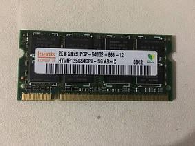 SO-DIMM DDR2 Оперативна пам'ять для ноутбука