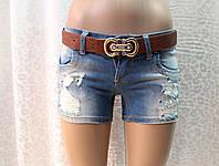 Женские шорты с порватостями